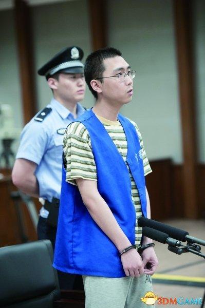 中国电信网络工程师刀杀73岁老人 今被执行死刑