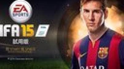 FIFA 15 实况娱乐解说视频