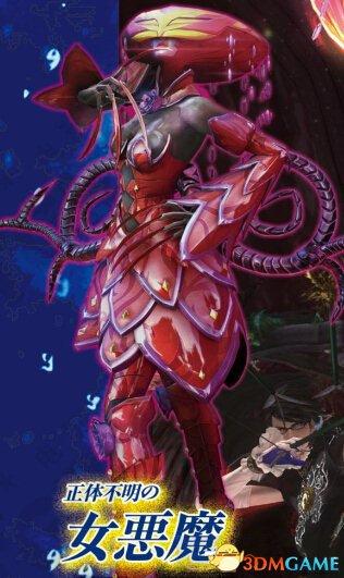 <b>《猎天使魔女2》新角色及武器 贝姐最爱魔鞭超带劲</b>
