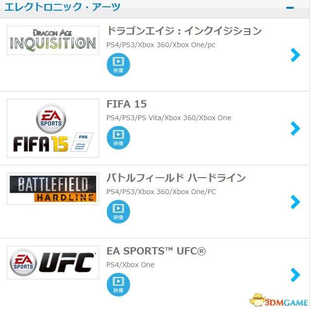 华纳参展TGS游戏均未标示Xbox,评析10个被微交易