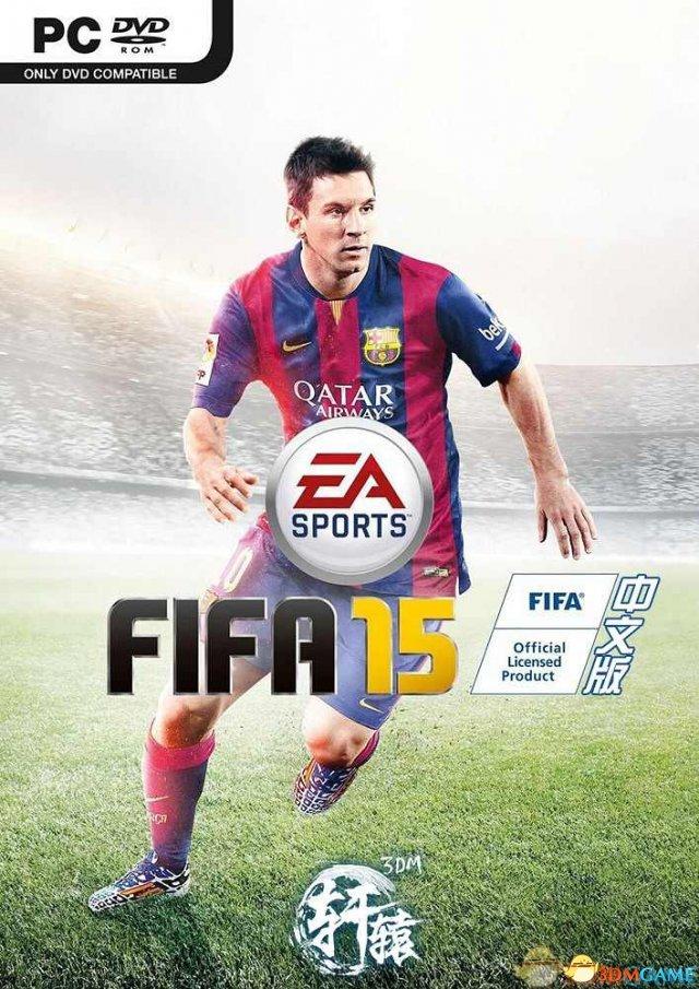 简体更加熟悉 《FIFA 15》简体中文汉化补丁发布