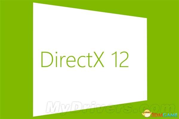 距离DX12还有距离 微软官方宣布DirectX 11.3版本