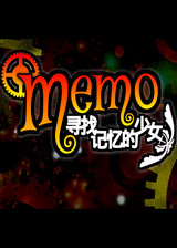 MEMO:寻找记忆的少女 简体中文免安装版