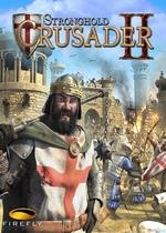 要塞:十字军东征2 特别版附赠内容[3DM]