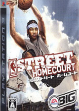 NBA街头篮球4:主场作战 亚版
