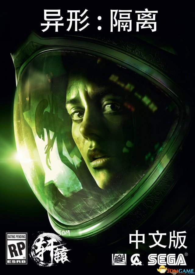 3DM轩辕汉化组制作《异形:隔离》完整汉化版发布