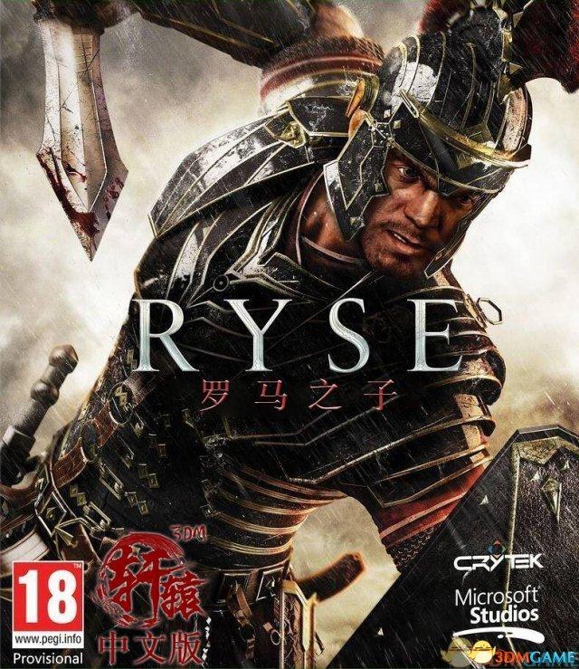 角斗士厮杀 《Ryse:罗马之子》完整汉化现已发布