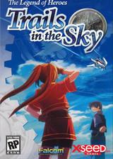 英雄传说:空之轨迹 英文硬盘版