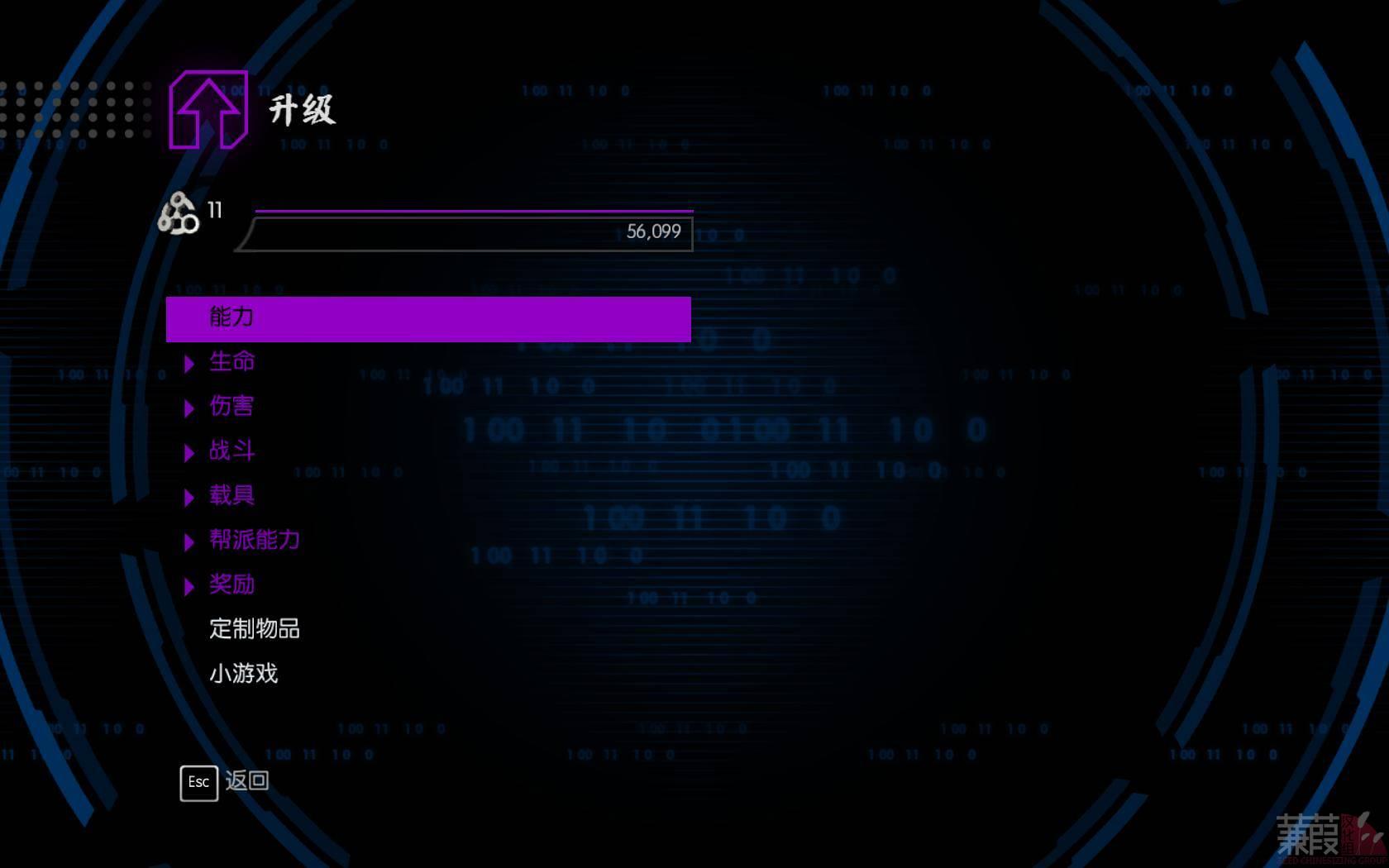 黑道圣徒4 4号升级档+GAT V DLC+破解补丁[FTS]