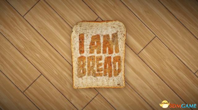 奇葩《我是面包》本周发售 最新游戏预告片欣赏