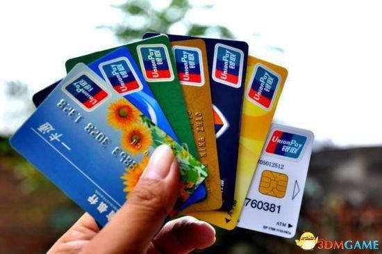 银行卡换芯用户掏钱 这笔费用究竟该由谁来买单?