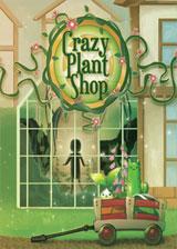 疯狂植物商店 游戏截图