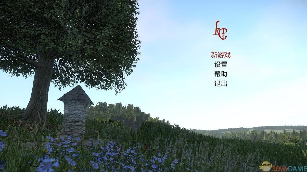 天国:拯救破解版v1.9.5.404.503