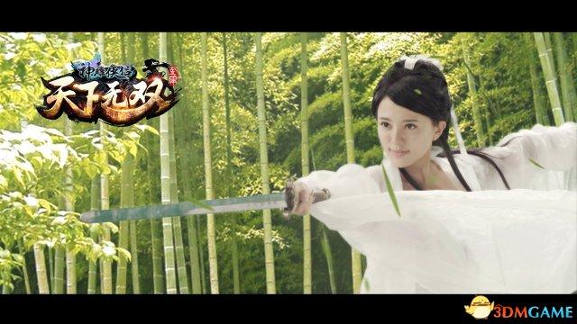 《神雕侠侣》新资料片将于下月初上架 MV花絮曝光