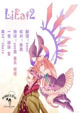 吃谎言的龙与绀碧色的食梦者 简体中文免安装版
