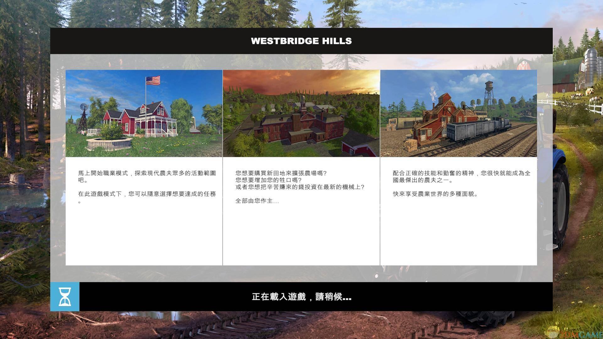《模拟农场15》免安装中文版