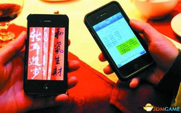"""中国移动实验""""免费短信"""" 告别一条一毛钱的时代!"""