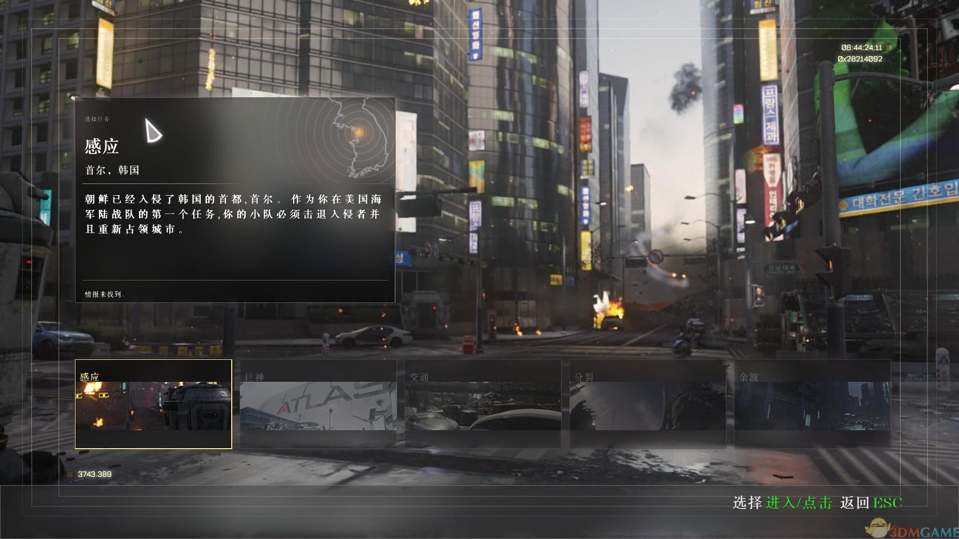 使命召唤11:高级战争 最高难度通关存档Build01