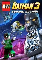乐高蝙蝠侠3:飞跃哥谭市 1号升级 单独破解修正补丁