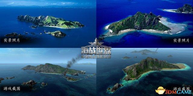 百分百复原珍珠港 《海战世界》超大地图首次曝光