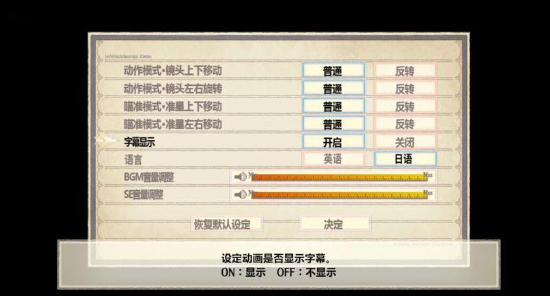 战场女武神 1号升级档+DLC+破解补丁[BAT]