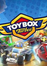 极速玩具车 XBLA