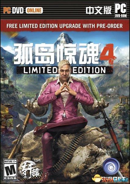 3DM轩辕汉化组《孤岛惊魂4》汉化补丁v1.0版发布