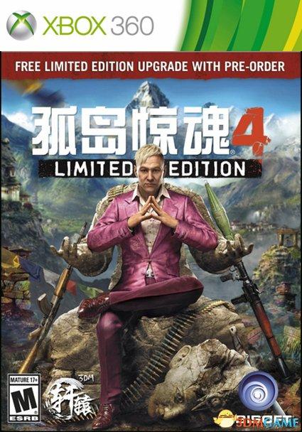 轩辕汉化组制作 《孤岛惊魂4》XBOX360版完整汉化
