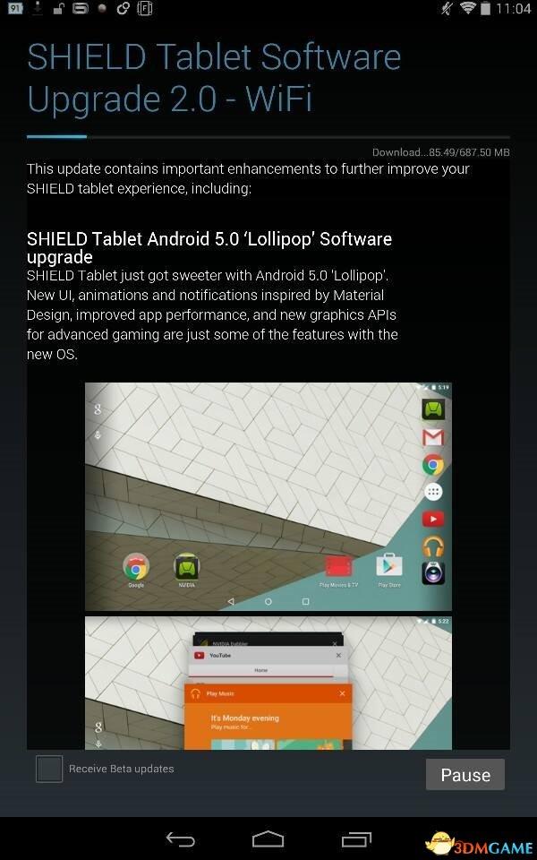 """<b>NVIDIA SHIELD平板机也吃上了""""棒棒糖""""安卓5.0</b>"""