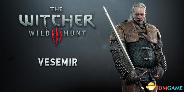 《巫师3》最新人物情报 年迈猎魔人Vesemir登场