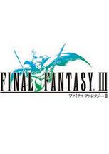 最终幻想3 简体中文硬盘版