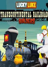 幸运卢克:横贯大陆的铁路建设者 英文硬盘版