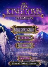 遥远的王国:元素 英文硬盘版