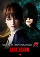 死或生5:最后一战 PS4ProVR版超精致画质补丁v2.0