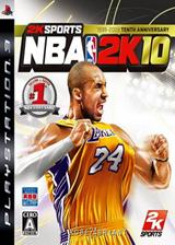 美国职业篮球NBA2K10 日版