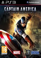 美国队长:超级战士 欧版