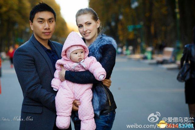中国高考320分学渣逆袭人生 娶到18岁乌克兰女神