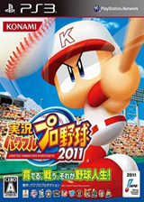 实况力量棒球2011 日版