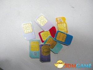 <b>男子为做生意买非实名手机卡 6张卡连同余额失效</b>