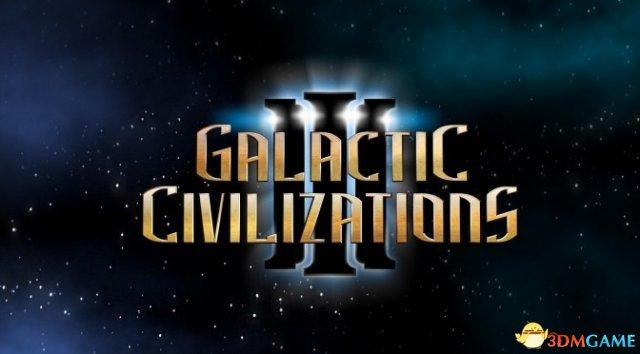 增加更多战术 《银河文明3》公布第三款大型补丁
