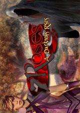 七玫瑰:黑暗崛起