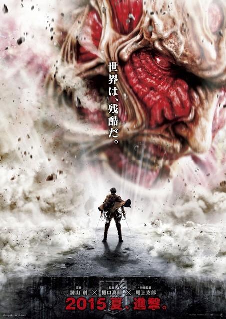 《进击的巨人》真人版海报赏 120米身高秒掉哥斯拉