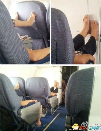 男子飞机上霸位随意脱鞋 抓伤空姐后被行政拘留