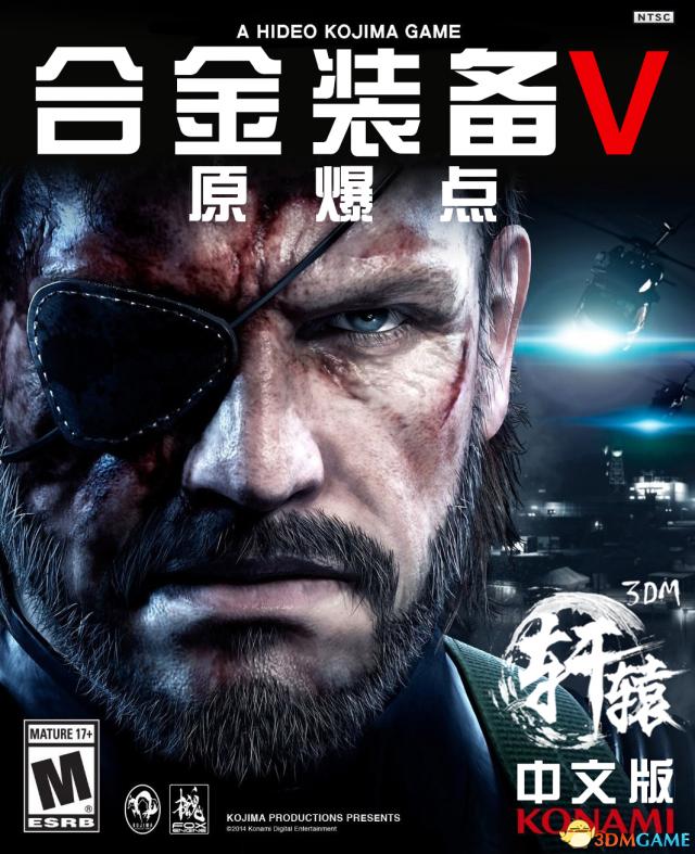3DM轩辕汉化组《合金装备5:原爆点》汉化版发布