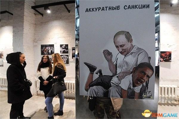 """莫斯科爱国漫画展:奥巴马被普京温柔地""""打屁股"""""""