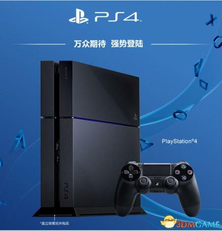 <b>三个字:不锁区!中国国行PS4和PS Vita详细评测</b>