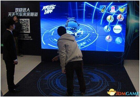 《天天飞车》酷炫地铁创意 未来车计划引新年狂欢