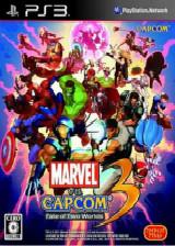 漫画英雄对卡普空3:两个世界的命运 日版