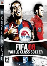 FIFA国际足盟大賽2008 日版