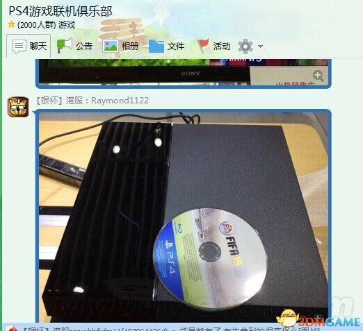 国行ps4零售版京东偷跑 不锁区玩gta5完全没问题